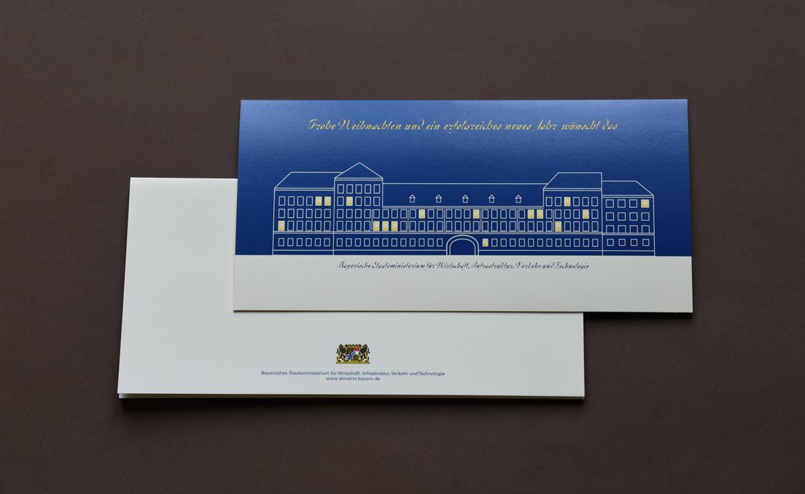 print   BAYERISCHES STAATSMINISTERIUM FÜR WIRTSCHAFT, VERKEHR UND TECHNOLOGIE   Christmas card